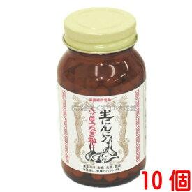 生にんにく八つ目うなぎ粒 α 10個日本ビタミン化学リニューアル品