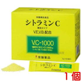 【あす楽対応】シトラミンC 60袋 1個常盤薬品 ノエビアグループ トキワ5,000円以上のご注文で送料無料でクーポンも使えます