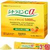 常盤薬品シトラミンCα60袋3個【あす楽対応】シトラミンCアルファ