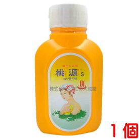 【あす楽対応】桃源S 桃の葉の精 700g(オレンジ) 1個とうげん五州薬品医薬部外品