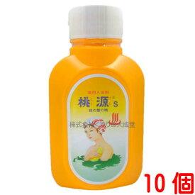桃源S 桃の葉の精 700g(オレンジ) 10個とうげん五州薬品医薬部外品