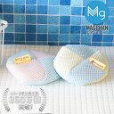 <公式マグちゃんショップ> 【TV紹介】 【送料無料】 バスマグ マグネシウムde水素浴 2個セット | 宮本製作所 ばすま…