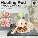 MagCruise ペット用ホットカーペット 日本製コイル 安全設計 猫 ペットヒーター 金属コーティング ホットマット 丸洗…