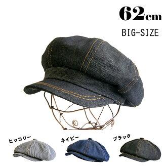 90d7d6bd20c maggie-b  Hat big size big cap 62cm Ruben cotton 100% casquette men  amp   Lady s man and woman combined use