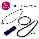 池蝶黒真珠ネックレス5点セット7.0〜8.0mmタイプ長さ42cm