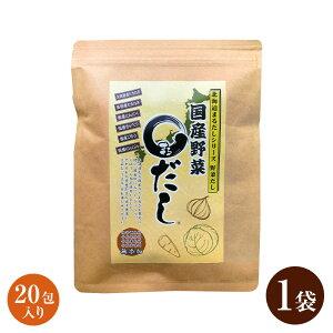 北海道まるだしシリーズ 国産野菜まるだし 1袋