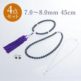 彩虹珠 池蝶黒真珠4点セット 7.0〜8.0mm 45cm