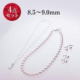 オーロラ花珠真珠「天女」 4点セット 8.5〜9.0mm
