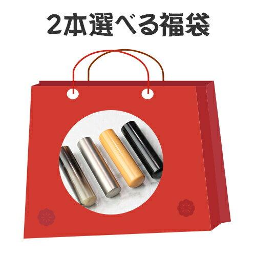 福袋 2018 Hapyy Bag 数量限定 2018福袋チケット まとめ買いできる機会 ふくぶくろ 対象アイテム2本で送料無料3,880円