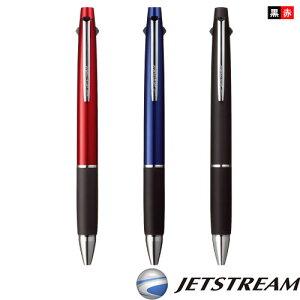 三菱鉛筆 油性ボールペン JETSTREAM ジェットストリーム 多機能ペン 2&1 MSXE3-800ボール径 0.7mmMSXE3-800-07★5本(WZ)