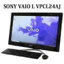 【送料無料】SONY VAIO Lシリーズ VPCL24AJ【Core i7/8GB/2TB/ブルーレイ/24型液晶/Windows10/無線LAN/Webカメラ】【…
