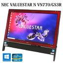 【送料無料】NEC VALUESTAR N VN770/GS3R PC-VN770GS3ER【Core i7/8GB/2TB/ブルーレイ/21.5型液晶/Windows10/無線LAN…