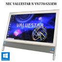 【送料無料】NEC VALUESTAR N VN770/GS3EW PC-VN770GS3EW【Core i7/8GB/2TB/ブルーレイ/21.5型液晶/Windows10/無線LAN…