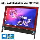 【送料無料】NEC VALUESTAR N VN770/FS6R PC-VN770FS6R【Core i7/8GB/2TB/ブルーレイ/21.5型液晶/Windows10】【中古】…