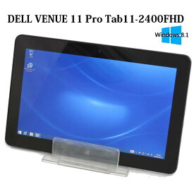 DELL VENUE 11 Pro Tab11-2400FHD【Atom/2GB/eMMC64GB/10.8型液晶/Windows8.1/無線LAN/Bluetooth/Webカメラ】【中古】【中古パソコン】【タブレット】