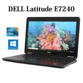 【送料無料】DELL Latitude E7240【Core i5/16GB/SSD512GB/12.5型/無線LAN/Windows10/Bluetooth/Webカメラ】【中古】【中古パソコン】【ノートパソコン】