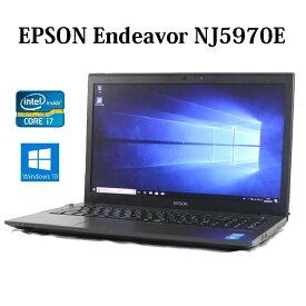 【送料無料】EPSON Endeavor NJ5970E【Core i7/8GB/1TB/15.6型/DVDスーパーマルチ/無線LAN/Windows10/Webカメラ/Bluetooth】【中古】【中古パソコン】【ノートパソコン】