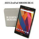 ASUS ZenPad M800M-BK16 Wi-Fi 8型 2GB 16GB タブレット Android bluetooth Webカメラ タブレットPC【中古】