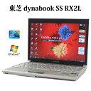 TOSHIBA 東芝 dynabook SS RX2L TL140E/2W【Core2Duo/4GB/160GB/12.1型/Windows7 Professional/無線LAN/DVDスーパーマルチ】【中古】【中古パソコン】【ノートパソコン】