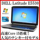 DELL Latitude E5530【Core i5/4GB/320GB/DVDスーパーマルチ/15.6型/無線LAN/Windows7/Webカメラ】【中古】【中古パソコン】【ノートパソコン】