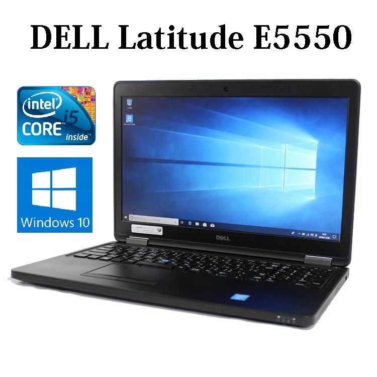 【送料無料】DELL Latitude E5550【Core i5/8GB/SSD128GB/15.6型/無線LAN/Windows10/Webカメラ/Bluetooth】【中古】【中古パソコン】【ノートパソコン】