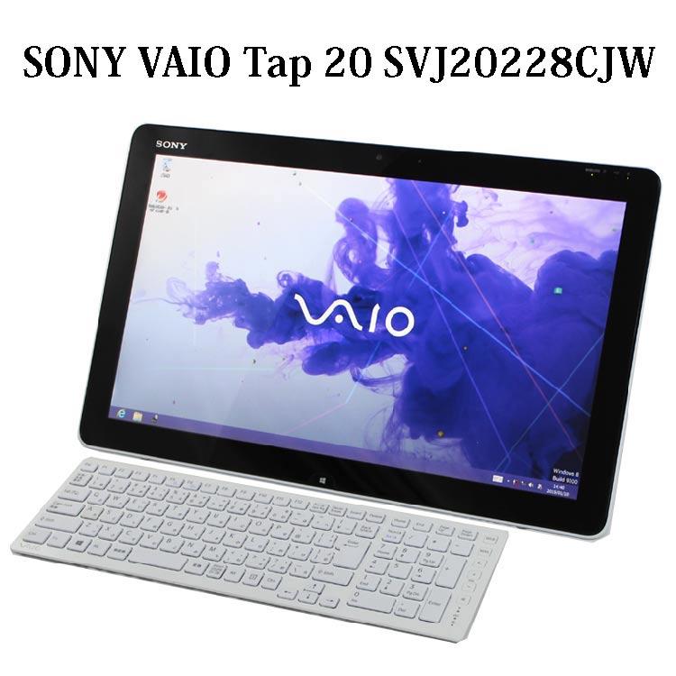 【送料無料】SONY VAIO Tap 20 SVJ20228CJW【Core i5/4GB/1TB/20型/無線LAN/Windows8/Webカメラ/Bluetooth】【中古】【中古パソコン】【タブレット】