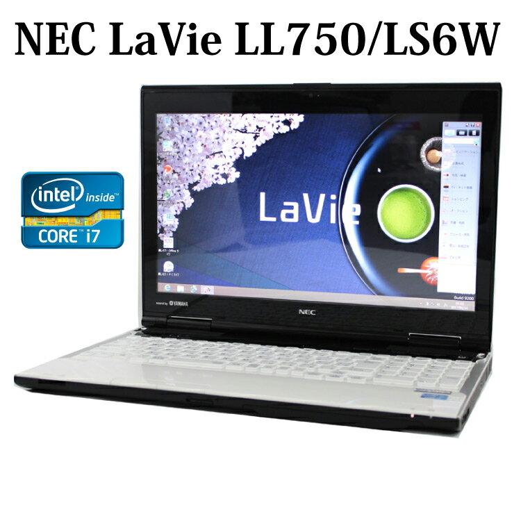 【送料無料】NEC Lavie L LL750/L PC-LL750LS6W クリスタルホワイト【Core i7/8GB/1TB/ブルーレイ/15.6型/無線LAN/Windows8/Webカメラ】【中古】【中古パソコン】【ノートパソコン】