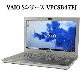 【在庫処分特価】SONY VAIO Sシリーズ VPCSB47FJ【Core i3/4GB/640GB/13.3型液晶/DVDスーパーマルチ/Windows10/無線LAN/Bluetooth/Webカメラ】【中古】【中古パソコン】【ノートパソコン】