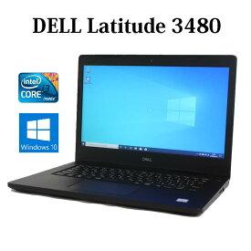 【送料無料】DELL Latitude 3480【Core i3/8GB/500GB/14型/無線LAN/Windows10/Webカメラ/無線LAN】【中古】【中古パソコン】【ノートパソコン】