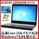 【送料無料】FUJITSU 富士通 LIFEBOOK P772/F【Core i5/4GB/320GB/12.1型液晶/DVDスーパーマルチ/無線LAN/Windows7 Professional/W