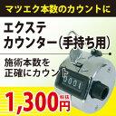 Imgrc0072302158