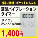 Imgrc0072302175