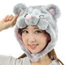 ねずみ 着ぐるみキャップ 大人【ネズミ 鼠 マウス かぶりもの 動物 帽子 仮装 ハロウィン 干支 年賀状】定形外発送可 …