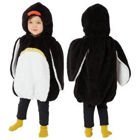 マシュマロペンギン Baby ベビー 子供用【ハロウィン グッズ 着ぐるみ キッズ チャイルド】マジックナイト CS889045