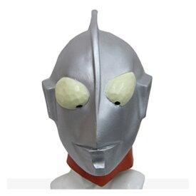 ウルトラマン Cタイプ マスク【ウルトラマン ラバーマスク かぶりもの 被り物 変装 コスプレ グッズ】マジックナイト OS11151