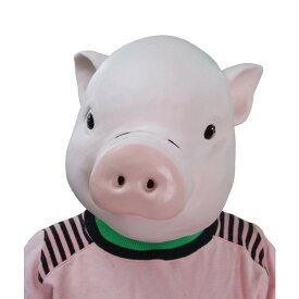 子ブタマスク【ラバーマスク アニマル 動物 かぶりもの こぶた 子豚 マスク 被り物 コスプレ グッズ】マジックナイト OS54437
