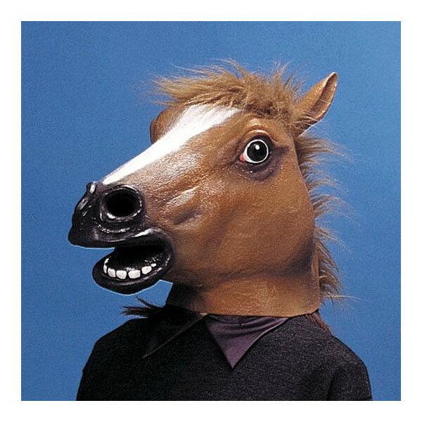馬マスク サラブレッド【アニマル 動物 かぶりもの ラバーマスク 馬 午 ウマ うま マスク 被り物 お馬さん グッズ】マジックナイト AC51504