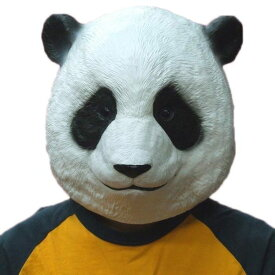 パンダちゃん マスク【ラバーマスク アニマル 動物 かぶりもの パンダ 熊猫 マスク 被り物 コスプレ グッズ】マジックナイト OS54482