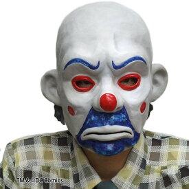 ジョーカー クラウン なりきりマスク ダークナイト THE JOKER CLOWN【マスク ラバーマスク 被り物 かぶりもの コスプレ 仮装 グッズ】マジックナイト OS54963