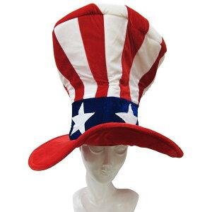 ジャイアントアンクルサムハット 星条旗柄アメリカンハット【メチャクチャでかいアメリカンハット】マジックナイト EL290830