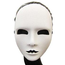 DXホワイトマスク 女性【ハロウィン 仮装 お面 覆面 マスク コスプレ パーティーグッズ】定形外発送可 1p340円 2p500円 マジックナイト BE116