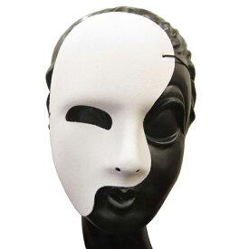オペラマスク オペラ座の怪人風 仮面 ハーフマスク【ハロウィン 仮装 お面 覆面 マスク コスプレ パーティーグッズ】 定形外発送可 1p290円 2p340円 マジックナイト BE117