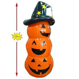 ロッキングパンプキン 4ft Rocking Pumpkin【ハロウィン 飾り 置物 おきあがりこぼし ふくらまし インフレータブル パンチング 置き物 オブジェ】マジックナイト RJ95693