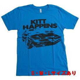 ナイトライダー KITT HAPPENS【半袖 Tシャツ ドラマ The Knight Rider マイケル ナイト2000 KITT】S M L サイズ ネコポス発送 マジックナイト KR522