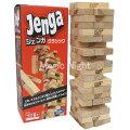 ジェンガクラシックJenga【ブロックゲームパズルゲームパーティーゲームテーブルゲーム室内】マジックナイトRM733637