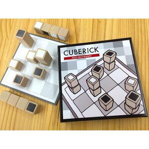 キューブリック CUBERICK【新感覚パズル型ボードゲーム パーティーゲーム 2人プレイ 6歳以上】クリックポスト対応 送料無料 マジックナイト BE940024