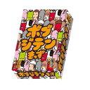 ボブジテン きっず【小学生〜大人まで キッズ カードゲーム ボードゲーム パーティーゲーム 3〜8人プレイ 8歳以上 ワ…