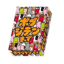 ボブジテン きっず【小学生〜大人まで キッズ カードゲーム ボードゲーム パーティーゲーム 3〜8人プレイ 8歳以上 ワード系】 送料一律600円 定形外発送可 1p350円 2p510円 マジックナイト BE750111