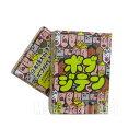 ボブジテン【ボードゲーム カードゲーム パーティーゲーム 3〜8人プレイ 10歳以上 ワード系】 送料一律600円 定形外発…