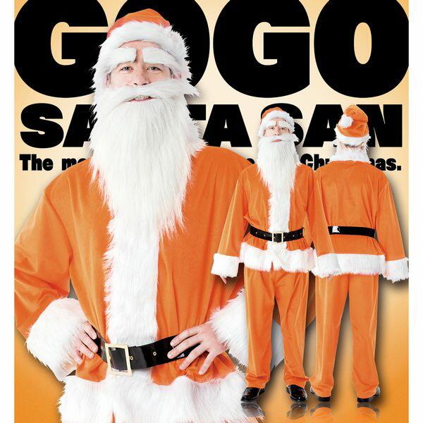 GOGOサンタさん オレンジ 白い手袋付き メンズ 大人用 男性用 Mens【橙 コスチューム クリスマス サンタさん サンタ衣装 カラフルサンタ 変装】白い手袋プレゼント マジックナイト CS873686